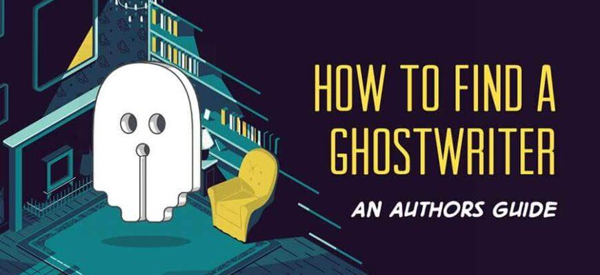 Ghostwriter 8423570 870x400