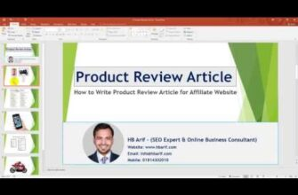 writing-an-article-review-for-an-affiliate-website