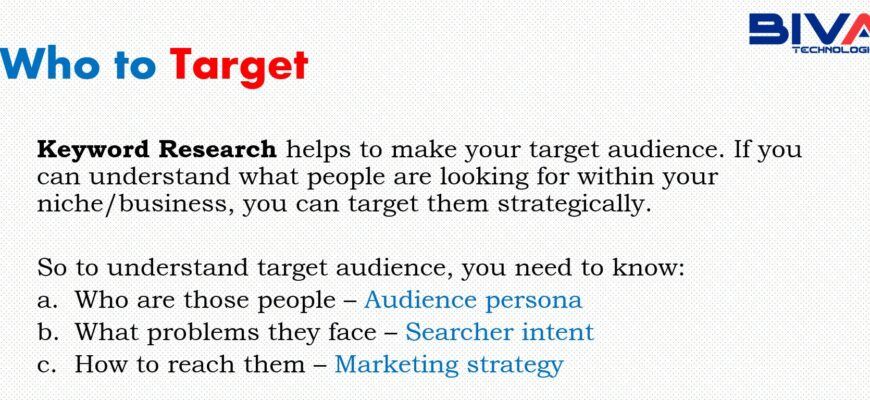 Who To Target 2767430 870x400